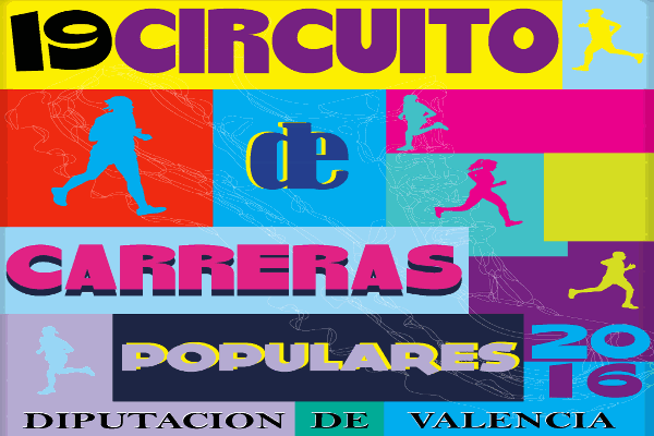 cartel201601
