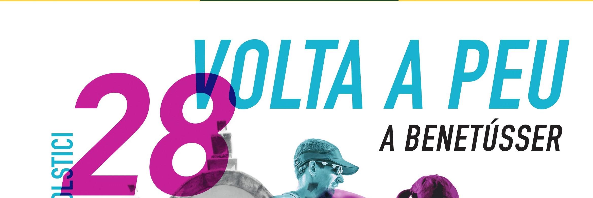 XXVIII VOLTA A PEU BENETUSSER (CIRCUIT L'HORTA SUD)